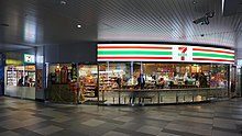 7-Eleven New Keelung 1st Store 20190126.jpg