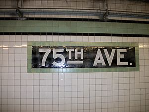 75th Avenue (IND Queens Boulevard Line) - The mosaics at 75th Avenue station