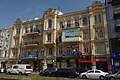 80-382-0026 Kyiv SAM 7168.jpg