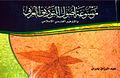 A.R. Badran Book.jpg