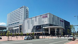AEON Mall Around Asahikawa Station.jpg