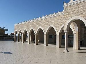 Hurfeish - Shrine of Sabalan