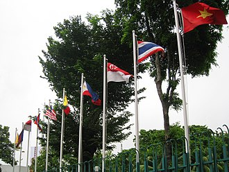 Flag - ASEAN members' national flags in Jakarta
