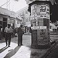 A BILLBOARRD ANNOUNCING CULTURAL EVENTS IN TEL AVIV. עמוד מודעות בתל אביב.D838-083.jpg