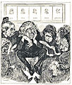 A Legend of Camelot, du Maurier, 1898 djvu pg 083b.jpg