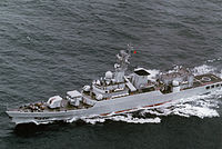 A port bow view of PRC Huiman (F-540).JPEG