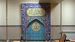 Abu Reyahan al-Biruni Middle School - Nishapur- vestry (Namazkhaneh-pray house)-Mihrab 003.JPG