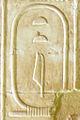 Abydos KL 01-02 n02.jpg