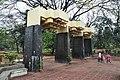 Acharya Jagadish Chandra Bose Indian Botanic Garden - Howrah 2011-02-20 1688.JPG