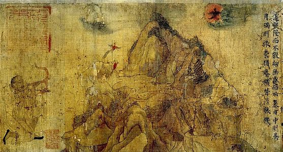 Mountain with tiger and other animals on it, birds flying about it, a red sun on the right and a full moon on the left, with a man to the left of the mountain aiming a crossbow at the tiger