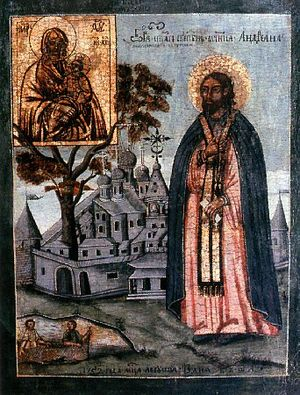 Adrian of Poshekhonye - Icon of Saint Adrian of Posekhon (18th century, Yaroslavl).