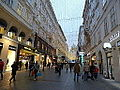 Advent in Wien - 2014.12.03 (67).JPG