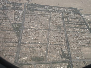 http://upload.wikimedia.org/wikipedia/commons/thumb/4/43/Aerial_view_of_Birjand_City.jpg/350px-Aerial_view_of_Birjand_City.jpg