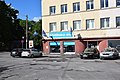 Aerobike töökoda ja pood - Pärnu maantee 328.jpg