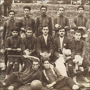 Afghanistan national football team - Afghanistan national football team in the 1920s