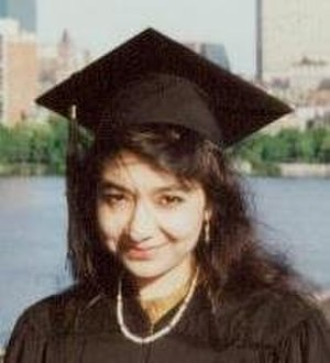 Aafia Siddiqui - Image: Afia grad 01a