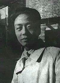 Ai Qing 1929.jpg