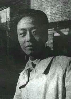 Ai Qing - 1929, Ai Qing in Paris, France