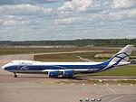 AirBridgeCargo Airlines Boeing 747-8HVF VQ-BRH at HEL 05JUN2015 01.JPG
