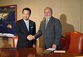 Akira Amari and Luiz Inacio Lula da Silva 20080702 2.jpg