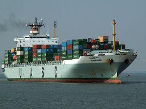 Al-Farahidi p2,at Port of Antwerp, Belgium 30-Aug-2005.jpg