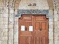 Al Mansouri Mosque Gate Inscriptions.jpg