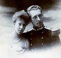 Albert I von Belgien und Königin Elisabeth, 1900.jpg