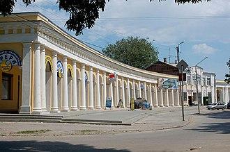 Alexandrovskiye Trade Rows - Image: Alexandrovskie rows 2006