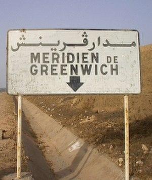 Stidia - Greenwich meridian in Stidia