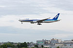 All Nippon Airways, B777-200, JA8968 (18604037731).jpg