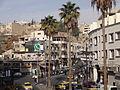 Alsa'adah Street. King Fisal I Square, Amman 32.JPG