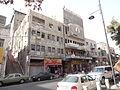 Alsa'adah Street. King Fisal I Square, Amman 56.JPG