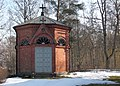 Altuna kyrka Enköpings kn 0463.jpg