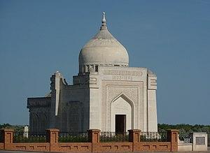 Qurmangazy Sagyrbaiuly - Qurmangazy's mausoleum