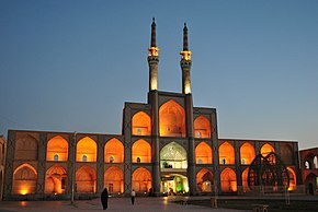 Amir Chakhmaq Complex and Mosque of Yazd night.JPG