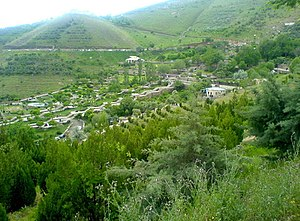 Sanandaj - Image: Amirye abidar 2