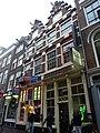 Amsterdam - Halve Maansteeg 3 en 5.JPG