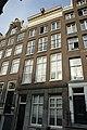 Amsterdam - Prinsengracht 679.JPG