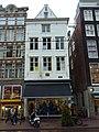 Amsterdam - Rokin 22.JPG