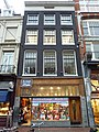 Amsterdam - Rokin 46.JPG