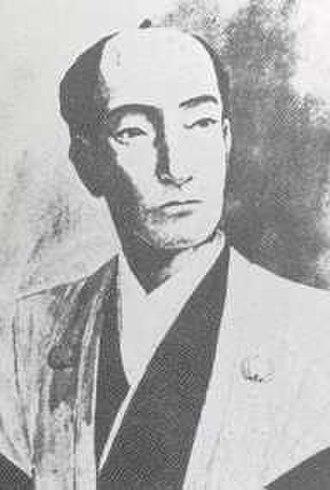 Andō Nobumasa - Portrait of Andō Nobumasa