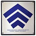 Anerkannter Bereich vorbildlicher Ordnung, Sicherheit, Sauberkeit und Disziplin, Emailleschild im Eingangsbereich vom Kino im Sprengel in Hannover.jpg
