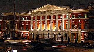 Английский клуб здание в москве клубы для подростков в москве с 16
