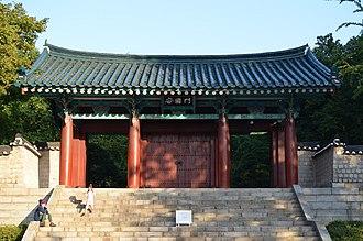 Anguksa (Seoul) - Image: Angukmun gate