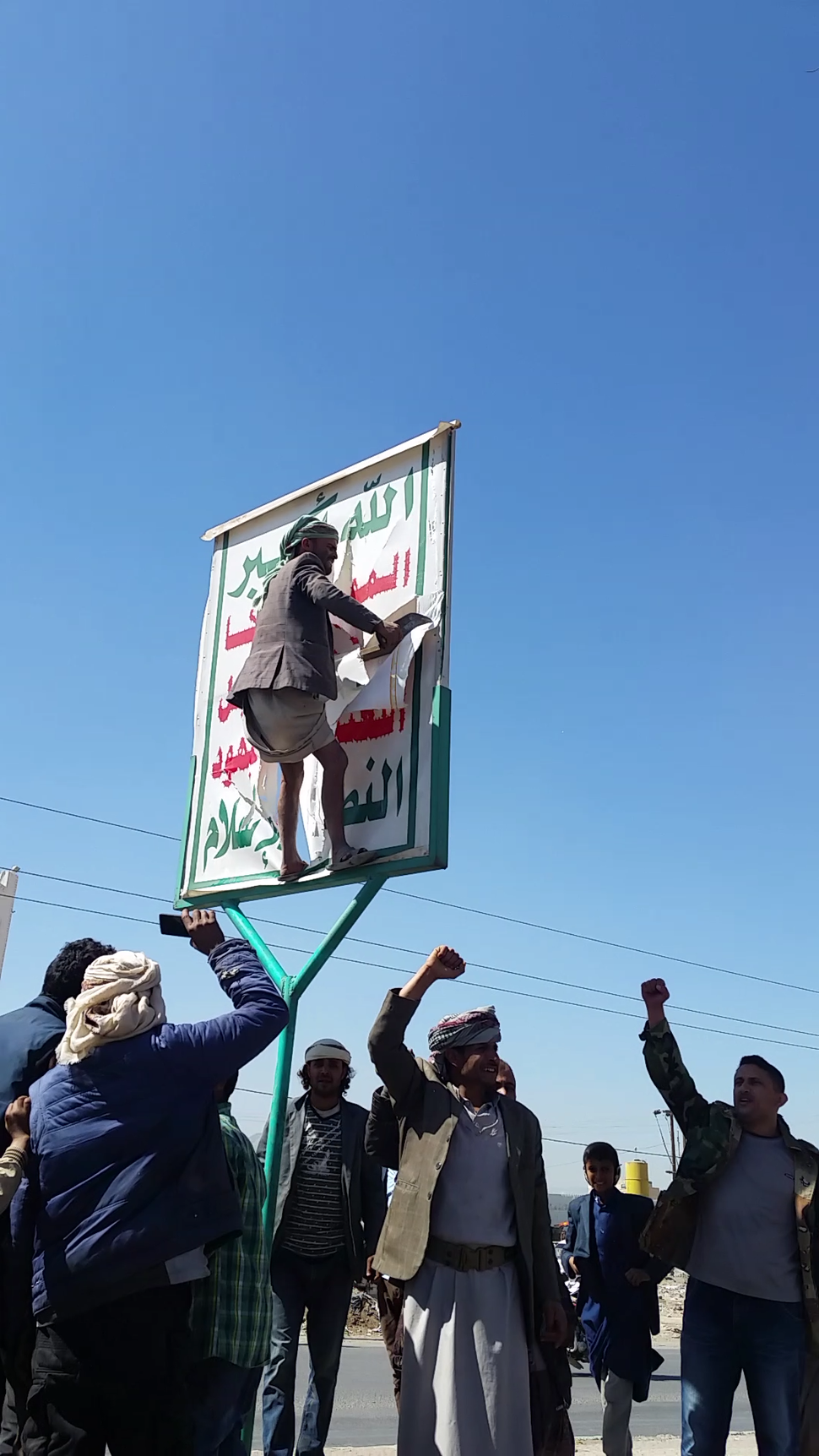 Anti-Houthi protests in Sana'a (2 December 2017)