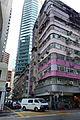 Anton Street, Wan Chai (Hong Kong).jpg