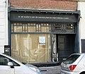 Antwerpen Ballaarstraat 20 winkelpui - 246260 - onroerenderfgoed.jpg
