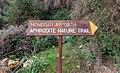 Aphrodite Natural Trail sign, Akamas Peninsula, Cyprus.jpg