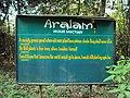Aralam Wildlife Sanctuary 10.JPG