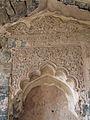 Arch irnamentation, Naldurg fort.jpg